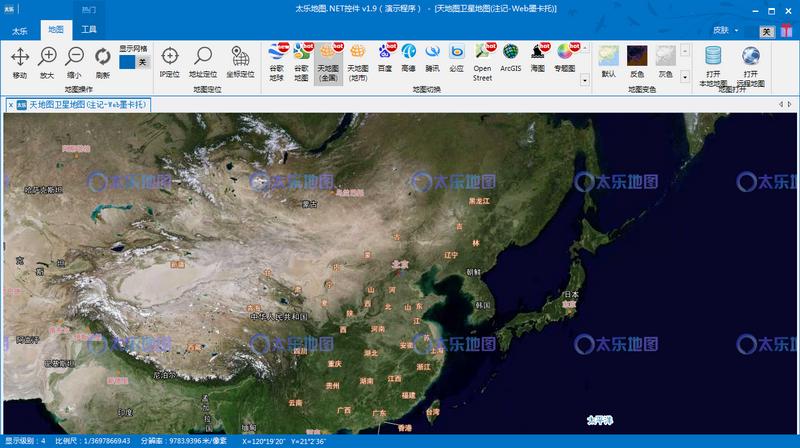 太乐地图.NET控件下载