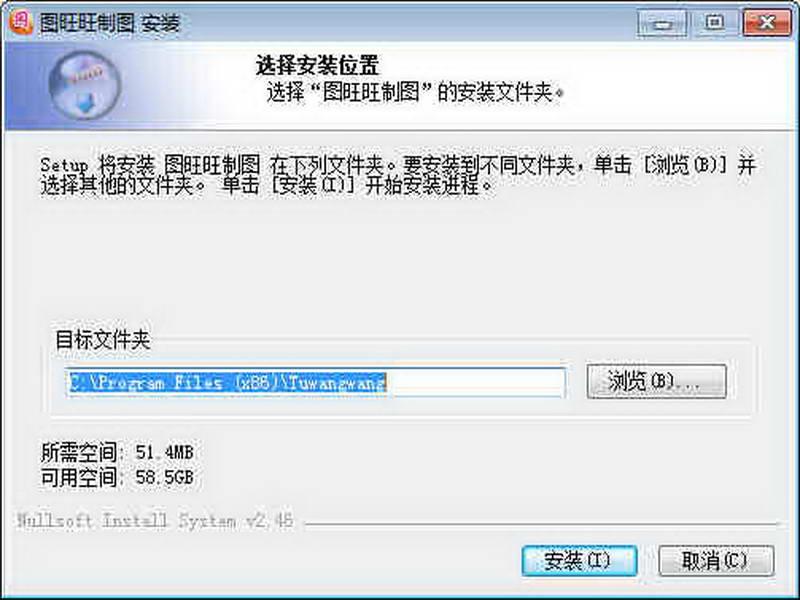 图旺旺制图设计开户即送58体验金不限id