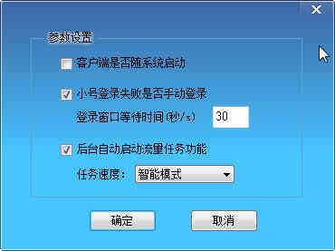 淘宝免费刷收藏软件下载