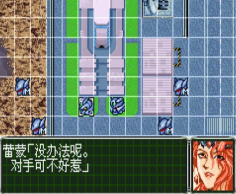 超級機器人大戰-原創世紀OG2下載