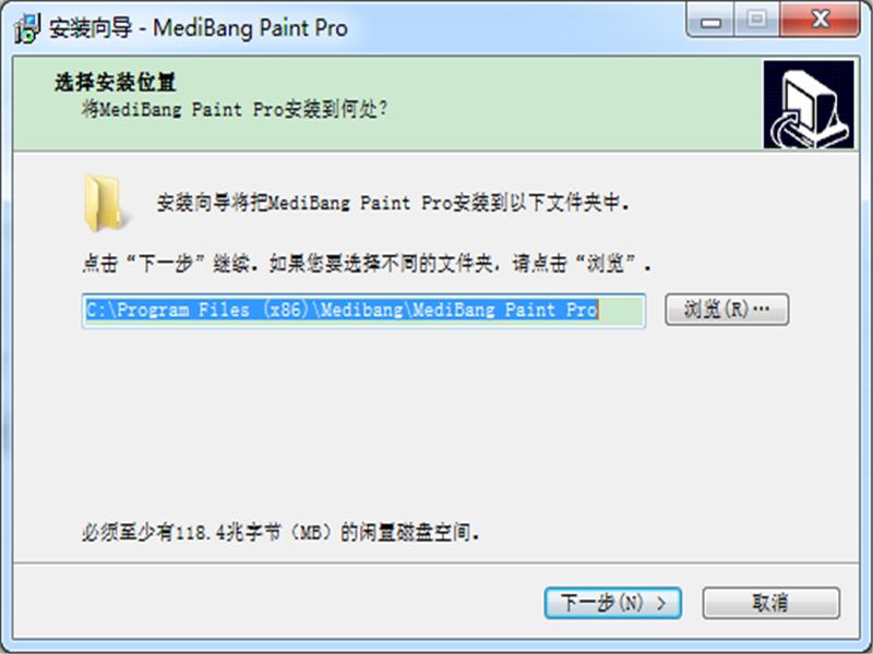 MediBang Paint Pro(漫画制作工具)32位下载