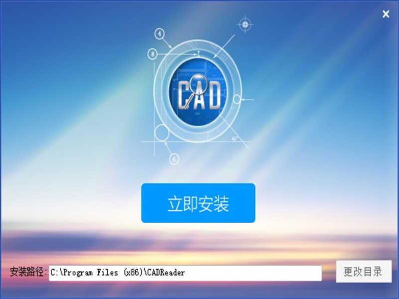 CAD快速看图bt365手机版下载