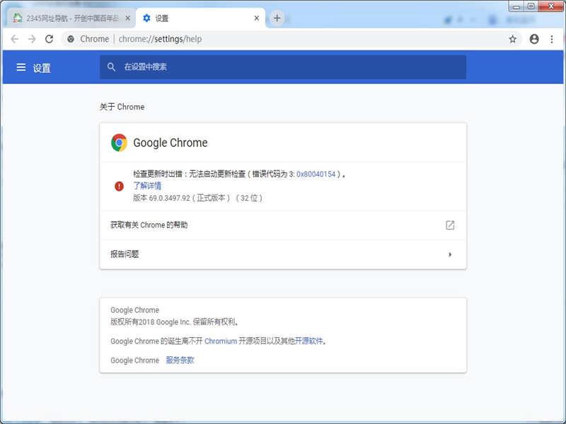 谷歌浏览器(Google Chrome)(稳定版)32位金沙电竞欢迎您
