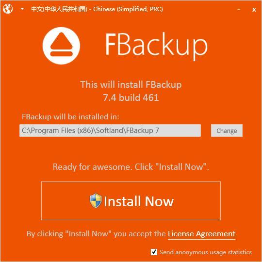 FBackup(±¸·Ý¹¤¾ß)ÏÂÔØ