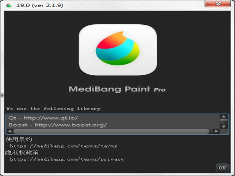 MediBang Paint Pro£¨漫画制作工具£© 64位下载