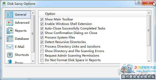 Disk Savvy(x64)(硬盘空间分析工具)下载