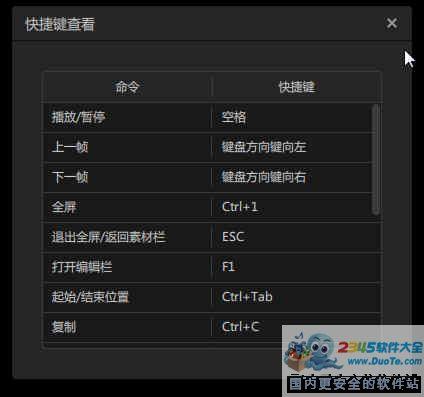 神剪辑 简体中文版下载