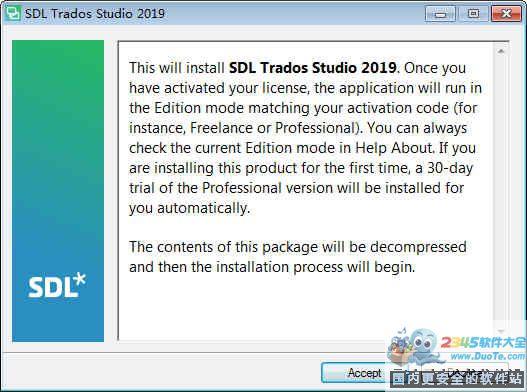 SDL Trados Studio(翻译效率软件) 2019下载