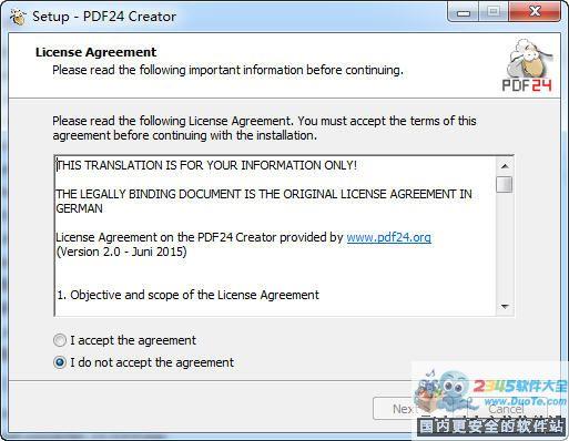 PDF24 Creator下載