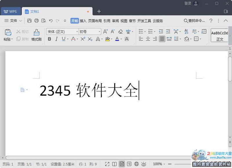 Excel 2003 正式版(WPS)棋牌游戏