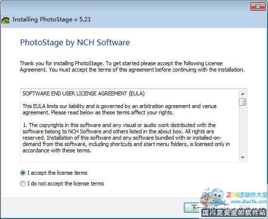 Photostage(幻灯相册制作工具) 下载