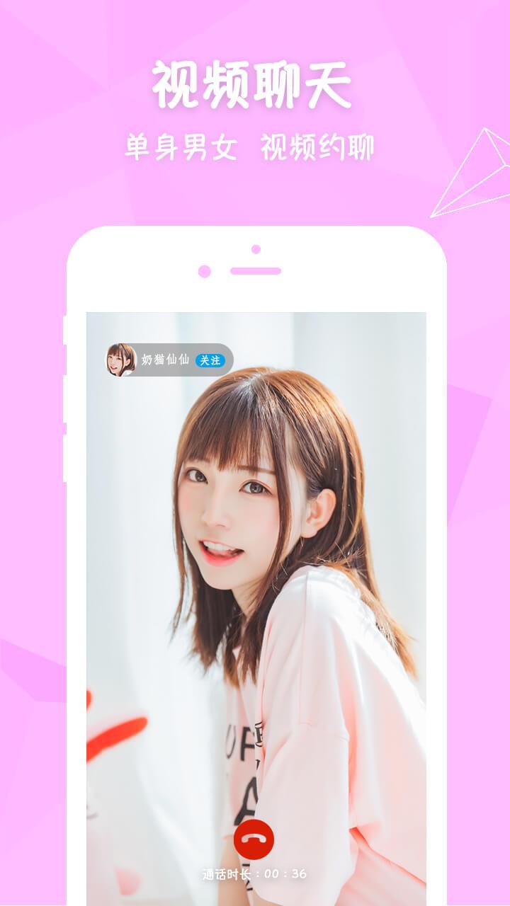 爱豆app安卓版下载 手机爱豆怎么看直播