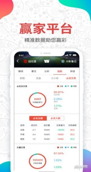 双色球走势图_双色球基本走势图带坐标连线_599彩票app下载