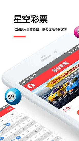 双色球和值走势图500期图_双色球和值走势图预测app下载
