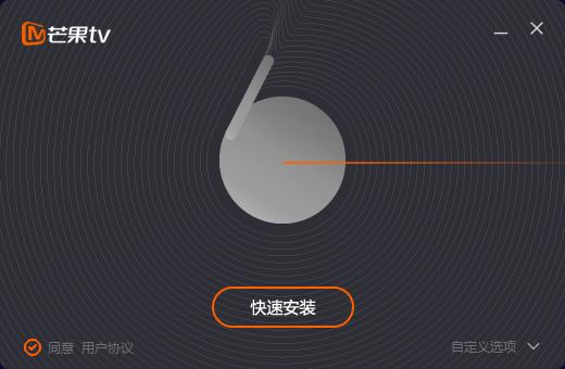 芒果TV下載