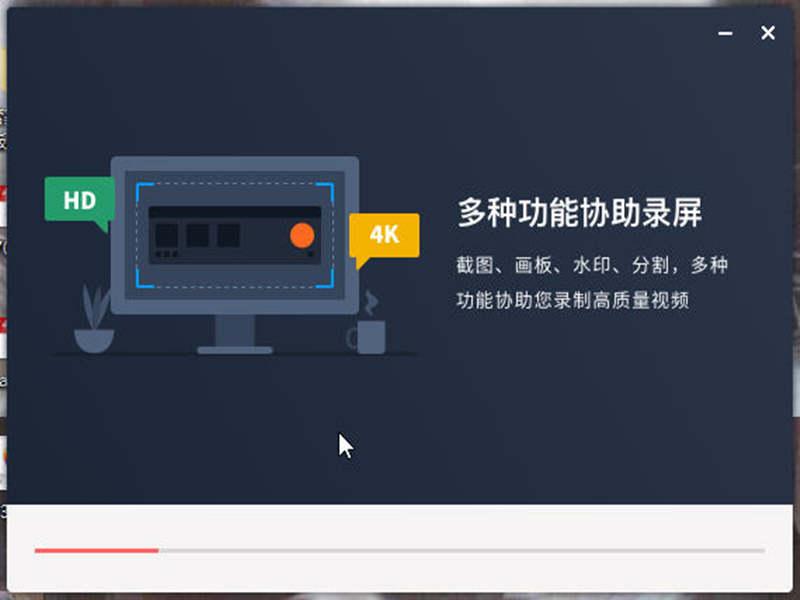 LiveView录屏下载