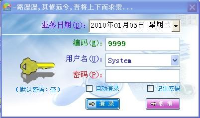 ZmsSoft通用进销存管理系统下载