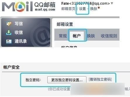 OpenWebMonitor(网页内容变化监控软件)下载