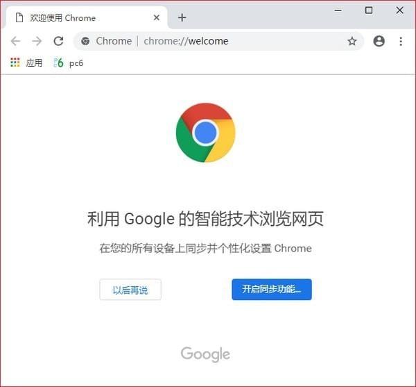 谷歌浏览器(Google Chrome)下载