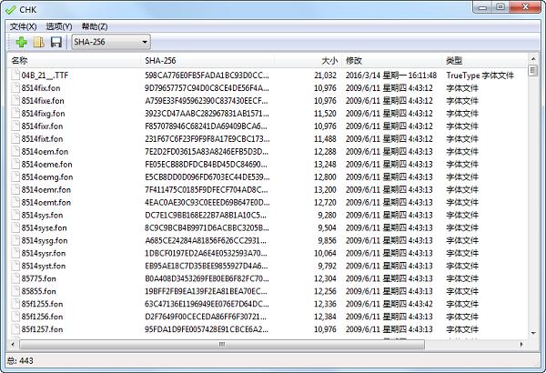 CHK文件校验工具下载