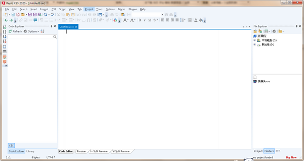 Rapid CSS 2020(CSS文档编辑)下载