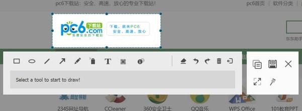 VideoSolo Screen Recorder(屏幕录制软件)下载