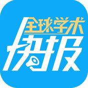 CNKI全球學術快報 1.0.1.21