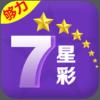 足彩310官方手机app下载